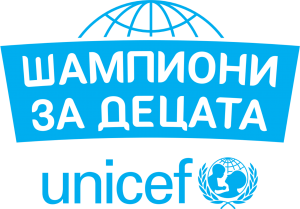 Champions for children Unicef Logo